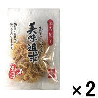 【アウトレット】ジョッキ 真いかさきいか 大袋 1セット(68g×2袋)