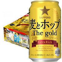 サッポロ 麦とホップ The gold ケース景品付き 缶350ml