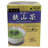 国太楼 テトラバッグ 狭山茶(20袋入)