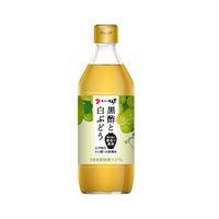 坂元醸造 黒酢と白ぶどう500ml 1本