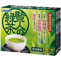 賢人の緑茶 30本入 オリヒロ 【機能性表示食品】