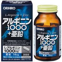 アルギニン1000+亜鉛 30日分 120粒 オリヒロ サプリメント