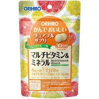 かんでおいしいチュアブルサプリ マルチビタミン&ミネラル 30日分 120粒 オリヒロ サプリメント