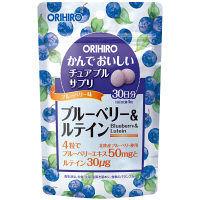 かんでおいしいチュアブルサプリ ブルーベリー&ルテイン 30日分 120粒 オリヒロ サプリメント