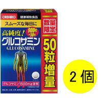 高純度グルコサミン粒徳用 190日分
