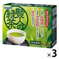 賢人の緑茶 1セット(90本:30本入×3箱) オリヒロ 【機能性表示食品】