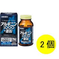アルギニン1000+亜鉛 1セット(30日分×2) 120粒 オリヒロ サプリメント