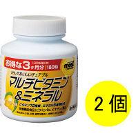 MOSTチュアブル マルチビタミン&ミネラル 1セット(90日分×2) 360粒 オリヒロ サプリメント