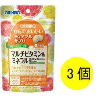 かんでおいしいチュアブルサプリ マルチビタミン&ミネラル 1セット(30日分×3) 360粒 オリヒロ サプリメント