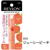 REVLON(レブロン) キス バーム 015(ジューシーピーチ)