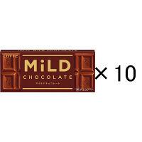 ロッテ マイルドチョコレート 10個