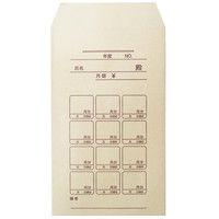 今村紙工 給与封筒 角8 月謝 オリンパス 85g/m2 11734 1箱(1000枚入) (直送品)
