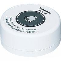 パナソニック 小電力型ワイヤレスサービスコール卓上型発信器 (ホワイト) ECE3313W 1台  (直送品)