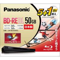 パナソニック 録画用2倍速ブルーレイディスク片面1層50GB(書換型) 5枚+1枚パック LM-BE50W6S 1個  (直送品)