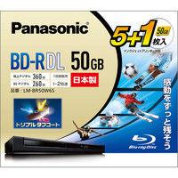 パナソニック 録画用2倍速ブルーレイディスク片面1層50GB(追記型) 5枚+1枚パック LM-BR50W6S 1個  (直送品)