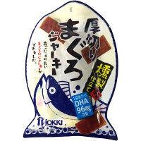 【アウトレット】ジョッキ 厚切りまぐろジャーキー 燻製仕立て 1袋(32g)