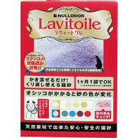 ケース販売 Lavitoile(ラヴィートワレ) 1.5kg 1ケース(8袋)