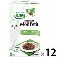ケース販売 MonPetit(モンプチ) キャットフード ボックス 7種のブレンド小魚入り 240g 1ケース(12個) ネスレ日本