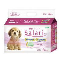 ケース販売 瞬乾ペットシート Salari(サラリ) ワイド 1ケース(144枚:24枚×6袋) ライオン商事