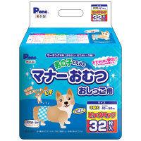 ケース販売 男の子のためのマナーおむつ おしっこ用 ビッグパック 中型犬用 1ケース(192枚:32枚×6袋)