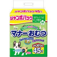 ケース販売 Pone マナーおむつジャンボパック Mサイズ 1ケース(270枚:45枚×6袋)