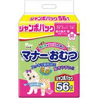 ケース販売 Pone マナーおむつジャンボパック SSサイズ 1ケース(336枚:56枚×6袋)