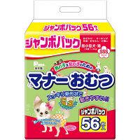 ケース販売 Pone マナーおむつジャンボパック SSSサイズ 1ケース(336枚:56枚×6袋)