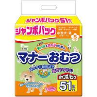 ケース販売 Pone マナーおむつジャンボパック Sサイズ 1ケース(306枚:56枚×6袋)