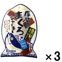 【アウトレット】ジョッキ 厚切りまぐろジャーキー 燻製仕立て 1セット(32g×3袋)