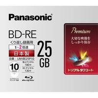 パナソニック 録画用2倍速ブルーレイディスク片面1層25GB(書換型) 10枚パック LM-BE25P10 1個  (直送品)