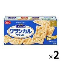 ルヴァンクラシカル 1セット(2箱入)