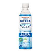 味の素 経口補水液 アクアソリタ 500mL