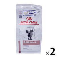 ロイヤルカナン消化器サポ可溶性繊維×2