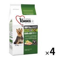1st CHOICE(ファーストチョイス) ドッグフード 10歳以上の高齢犬用 ハイシニア チキン 小粒 2.3kg 1ケース(4袋) アース・ペット