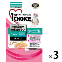 1st CHOICE(ファーストチョイス) キャットフード の成猫用 下部尿路健康 毛玉ケア チキン 1.5kg 1セット(3袋) アース・ペット