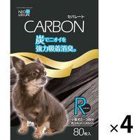 ケース販売 ネオシーツ カーボンセパレート レギュラー 1ケース(320枚:80×4パック) コーチョー