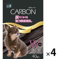 ケース販売 ネオシーツ カーボンセパレート ワイド 1ケース(160枚:40×4パック) コーチョー