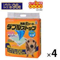 ケース販売 クリーンワン 消臭炭シートダブルストップ レギュラー 1ケース(384枚:96枚×4袋) シーズイシハラ
