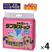 ケース販売 クリーンワン 消臭炭シートダブルストップ ダブル 1ケース(192枚:48枚×4袋) シーズイシハラ