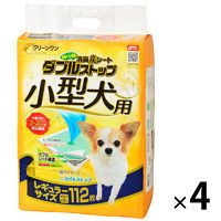 ケース販売 クリーンワン 消臭炭シート ダブルストップ 小型犬用 レギュラー 1ケース(448枚:112枚×4袋) シーズイシハラ