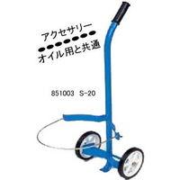 ヤマダコーポレーション ペール用キャリー S-20 1台(直送品)