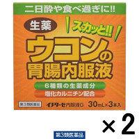 【第3類医薬品】イノターゼ内服液G 30ml×3本 2箱セット 伊丹製薬