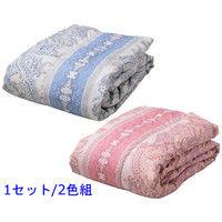 トクナガ 高級肌掛けふとん2色組セット シングルサイズ 150×210cm ブルー1枚/ピンク1枚 (直送品)
