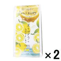 瀬戸内レモンバスギフト(入浴剤) 10包