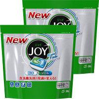 【アウトレット】P&G ジェルタブ 食洗機用洗剤 1セット(46個:23個入×2袋)