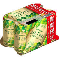 オールフリー 香り華やぐホップ 6缶
