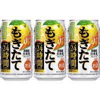もぎたて 期間限定 宮崎産日向夏 3缶