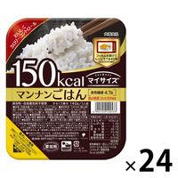 大塚食品 マイサイズ マンナンごはん 140g 24食