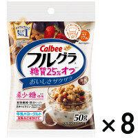 カルビー フルグラ 糖質25%オフ 8袋