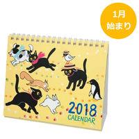 包む 2018年 カレンダー 卓上 CL-1804 1冊 (直送品)